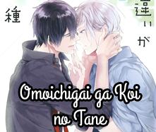 Omoichigai ga Koi no Tane