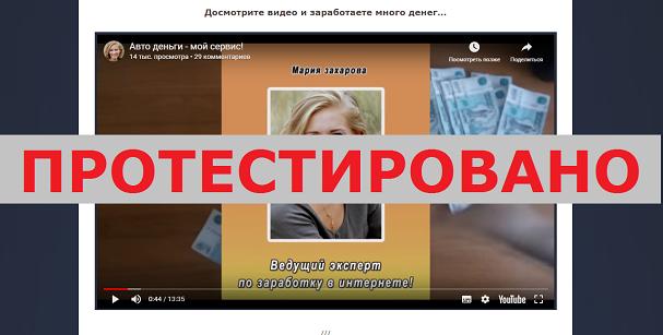 Программы для заработка денег авто срочно деньги под залог недвижимости в москве