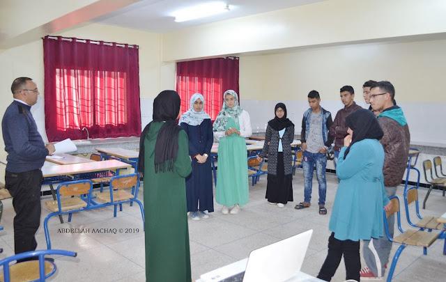"""""""نادي الصحة والبيئة """" بثانوية ايت باها يواكب المشاركين في مسابقة المشاريع التربوية"""