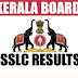 SSLC RESULTS -2017 PUBLISHED | CHECK YOUR RESULTS NOW