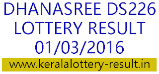Kerala Lottery Result, Todays Lottery result dhanasree ds226, Kerala Dhanasree lottrey result 01-03-2016, Kerala Lottery result Dhansreeds- 226, Dhanasreeds226 lottery result today, Kerala lottery result, Dhanasree Lottery result, Dhanasree DS-226 lottery result, Today's Dhanasree Lottery result today, 01-03-2016 Dhanasree Lottery result, Dhanasree DS 226 lottery result
