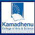 [FacultyON] Kamadhenu College of Arts & Science, Dharmapuri, Wanted Assistant Professor / Associate Professor