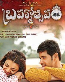Brahmotsavam (2016) Telugu DVDScr 700MB