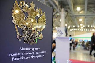 Минэкономразвития России разъяснило нормы Приказа об утверждении условий конкурсного отбора и требований к организациям инфраструктурной поддержки МСП