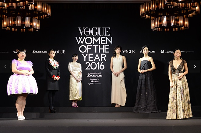fac5ce6fa2ac Award ceremony of Vogue Japan Women of the Year 2016