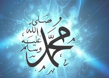 prophet-muhammad-attributes-ahadith