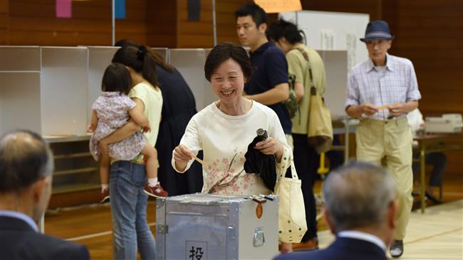Japan's ruling party suffers defeat in Tokyo election