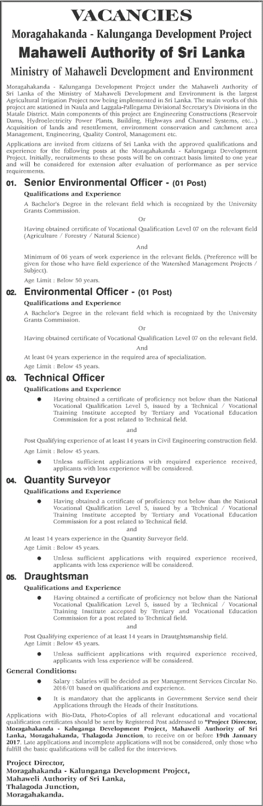 Vacancies at Ministry of Mahaweli Development and Environment