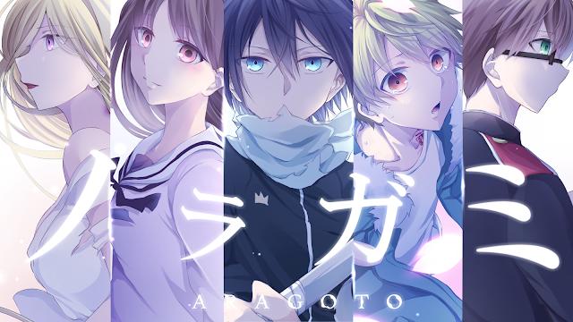 Anime Comedy Romance Noragami