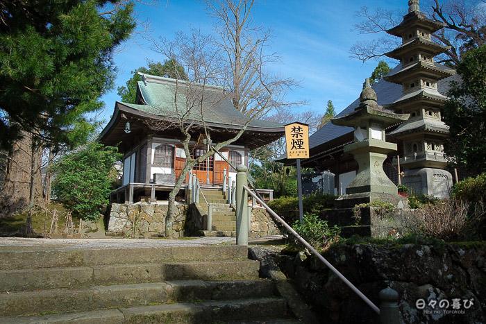 vue bâtiments daijoji entrée gauche