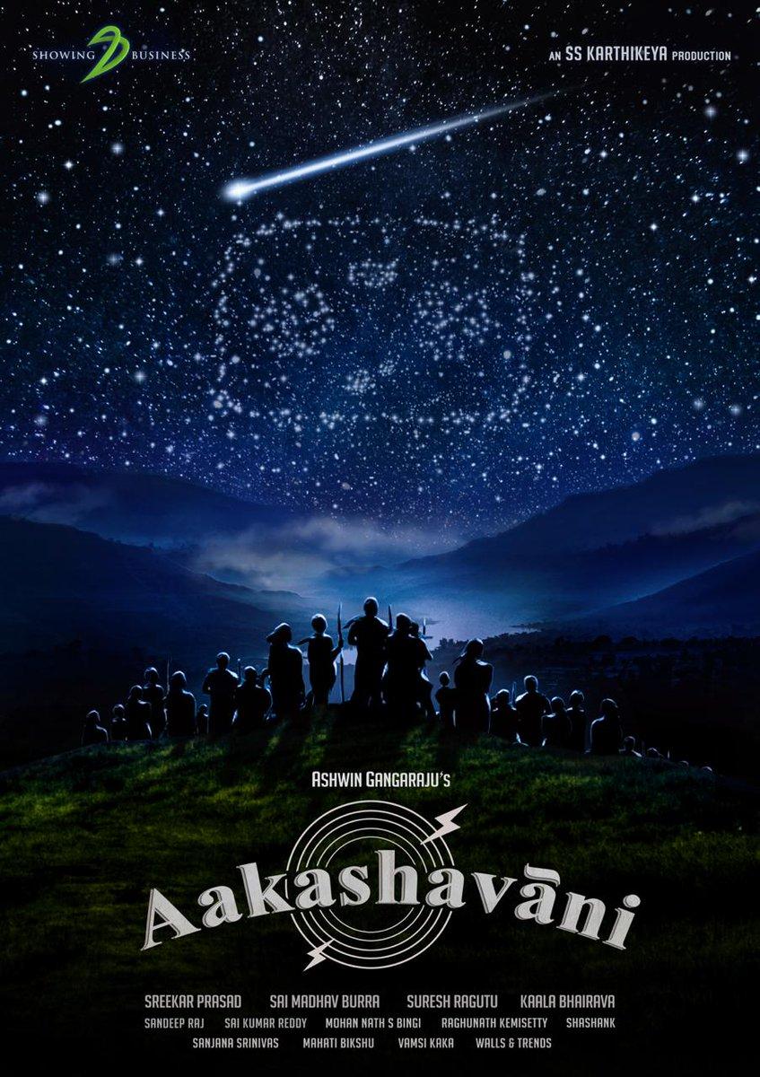 First Look Poster: SS Karthikeya's Aakashavani Theme Poster!