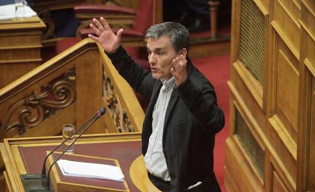 Προϋπολογισμός με νέα μέτρα λιτότητας 1,8 δισ. ευρώ