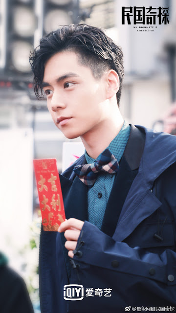 my roommate is a detective Hu Yitian