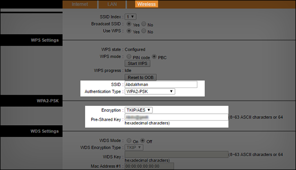 كيفية ربط راوترين علي خط انترنت واحد لتحسين جودة الوايرلس Wi-Fi  33