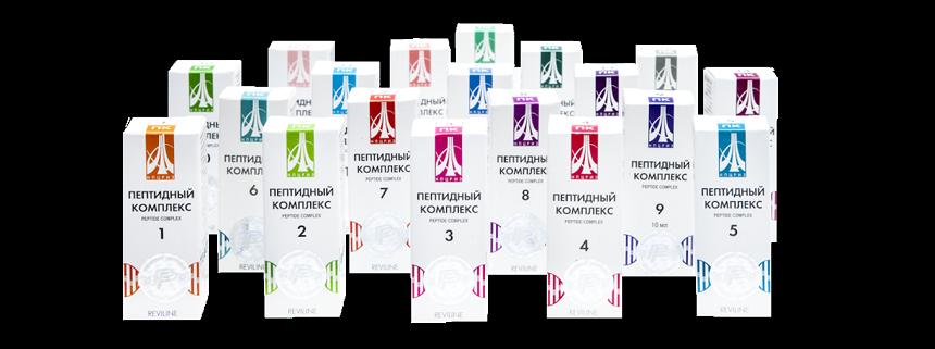 ПК - жидкие пептидные комплексы