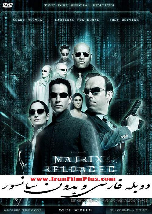 دانلود فیلم دوبله ماتریکس matrix