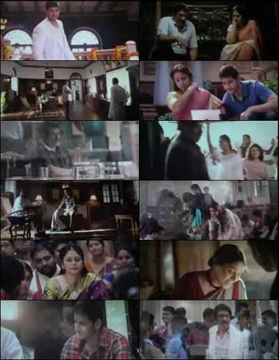 Brahmotsavam (2016) Hindi - Telugu Full Movie Download 400mb HDRip