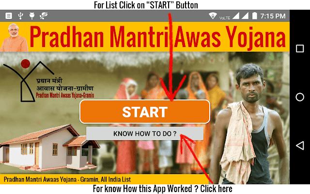 Pradhan Mantri Awaas Yojana Gramin Android App | Step 2