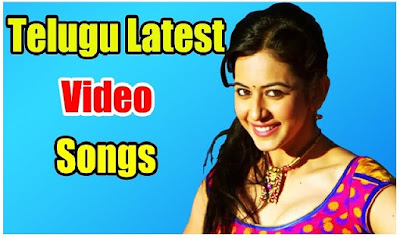 Telugu Songs, Telugu Video Songs, Telugu Songs Online,