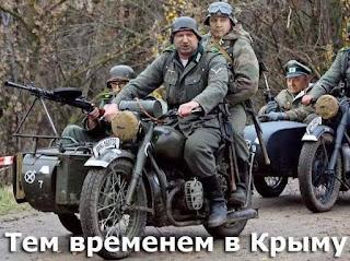 У бывшего бойца АТО и волонтера Моруги угнали машину в Киеве - Цензор.НЕТ 2499