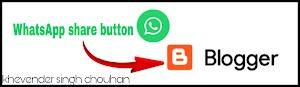 whatsapp share button script (Html code) for blogger