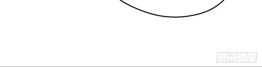Nữ Tiên Tôn Bận Đào Hôn chap 2.1 - Trang 16