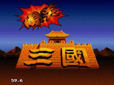 【MD】爆笑三國繁簡中文版+職業資料+Rom下載,可愛的Q版人物遊戲!