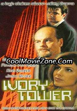 Ivory Tower (1998)