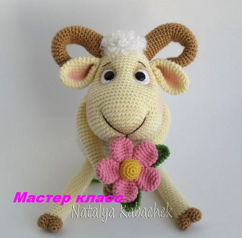 Amigurumi Aries-Free Pattern - Amigurumi Free Patterns