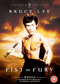 Fist of Fury (1972) ไอ้หนุ่มซินตึ๊ง…ล้างแค้น (Bruce Lee)