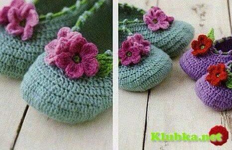 Patrón #1304: Zapatos a Crochet