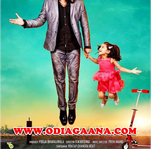 Baby (2016) Odia Film All Mp3 Songs Download of Anubhav