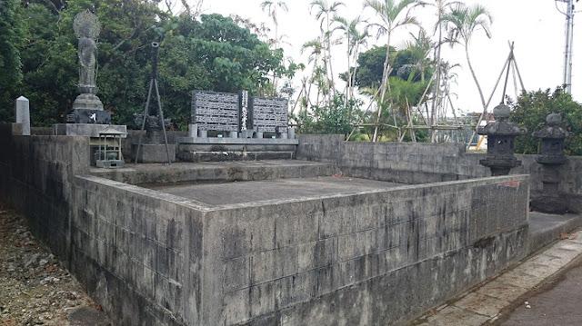 独立高射砲第二十七大隊英霊の碑の写真