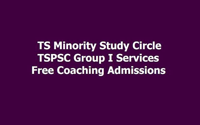 TS Minority Study Circle TSPSC Group I Free Coaching Admissions 2019, Apply till July 20