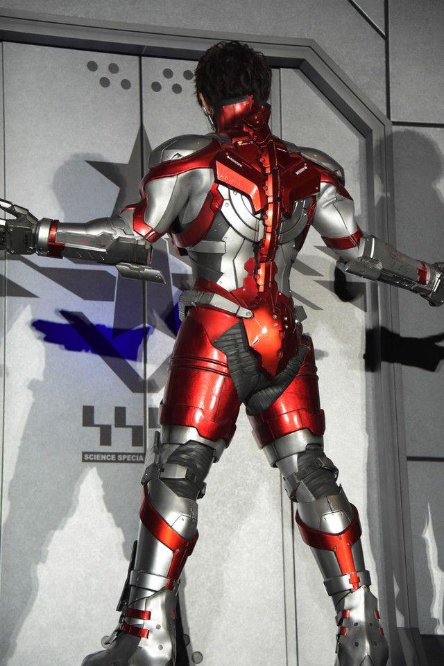 Ryōhei Kimura Kostum Ultraman