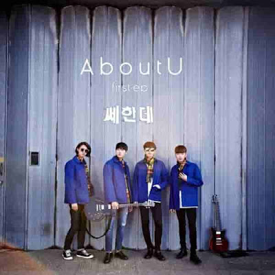 Download [Mini Album] AboutU – AboutU 1st EP [MP3]