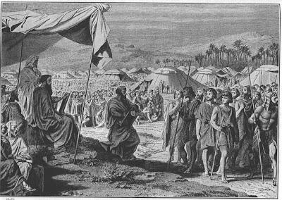 מפקד בני ישראל