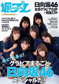 週刊プレイボーイ 2020年14号 Weekly Playboy 2020-14 free download
