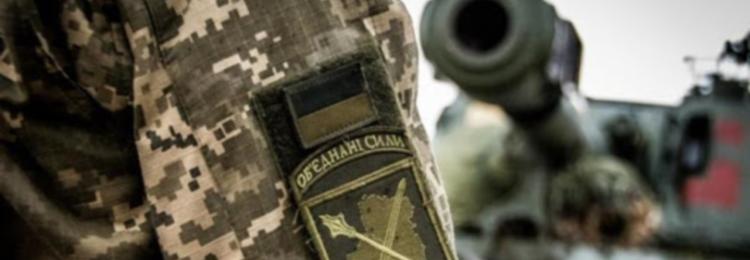 Військовий фінансист в ООС вкрав 200 тисяч гривень