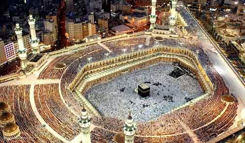 Kabah dan Masjidil Haram, Makkah