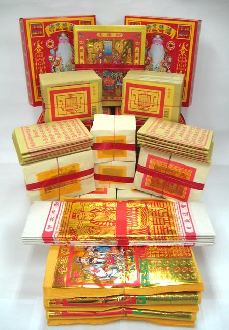 Where to buy joss paper