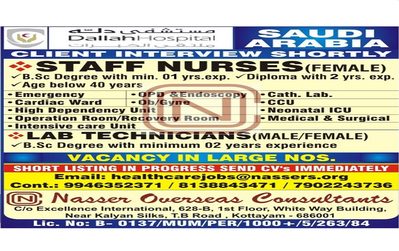 INTERVIEW FOR STAFF NURSE & LAB TECH TO DALLAH HOSPITAL, RIYADH, SAUDI ARABIA - DIRECT AGENCY RECRUITMENT