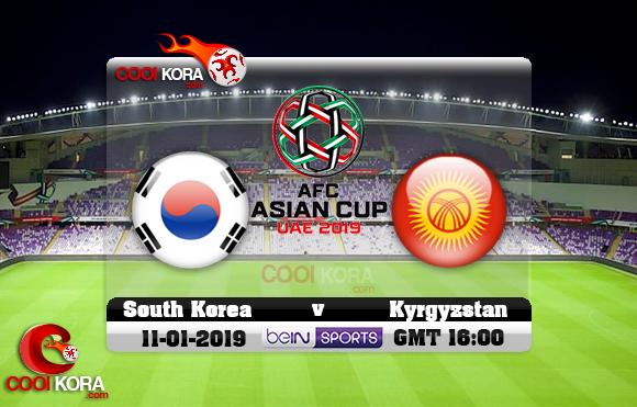 مشاهدة مباراة كوريا الجنوبية وقيرغيزستان اليوم كأس آسيا 11-1-2019 علي بي أن ماكس
