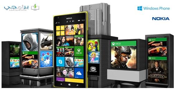 تحميل العاب ويندوز فون 10 مجانا download games windows phone