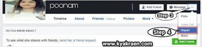 Facebook ke fake account ki report kaise karte hai. Aur ushe facebook se delete kaise karbate hai puri jankari ke liye aap yeh post jaroor pade