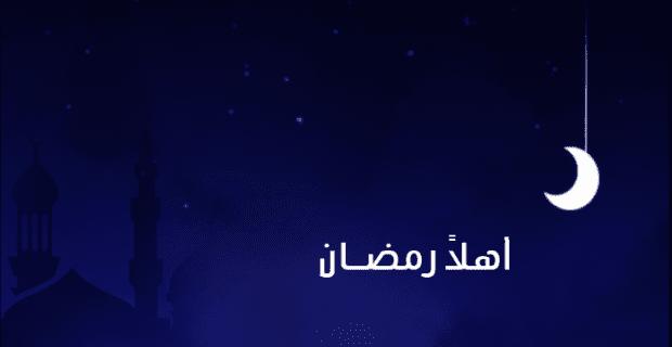 Jangan Lakukan 4 Hal Ini Agar Tidak Rugi Saat Ramadhan