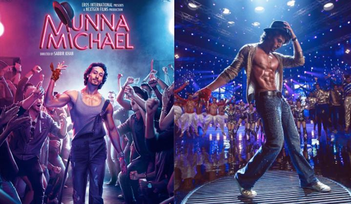 Munna Michael Movie Images Hd Photos First Look Posters