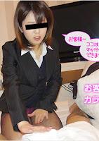 Muramura 052216_394 ムラムラってくる素人 052216_394 マッサージ機の変わりに私のカラダを自由に操作して下さい