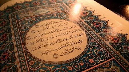 Keutamaan Surat Al-Fatihah