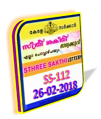 kerala lottery result from keralalotteries.info 26/6/2018, kerala lottery result 26.6.2018, kerala lottery results 26-06-2018, STHREE SAKTHI lottery SS 112 results 26-06-2018, STHREE SAKTHI lottery SS 112, live STHREE SAKTHI   lottery, STHREE SAKTHI lottery, kerala lottery today result STHREE SAKTHI, STHREE SAKTHI lottery (SS-112) 26/06/2018, SS 112, SS 112, STHREE SAKTHI lottery SS112, STHREE SAKTHI lottery 26.6.2018,   kerala lottery 26.6.2018, kerala lottery result 26-6-2018, kerala lottery result 26-6-2018, kerala lottery result STHREE SAKTHI, STHREE SAKTHI lottery result today, STHREE SAKTHI lottery SS-112 keralalotteryresult, today kerala kerala lottery, kerala lottery result STHREE SAKTHI today, kerala lottery STHREE SAKTHI today result, STHREE SAKTHI kerala lottery result, today STHREE SAKTHI lottery result, STHREE SAKTHI lottery today   result,  lottery today, kerala lottare, kerala lottery result, lottery today, kerala lottery today lottery result STHREE SAKTHI, kerala lottery result, kerala lottery result live, kerala lottery result today STHREE STHREE SAKTHI lottery SS-112 keralalotteryresult, today kerala kerala lottery, kerala lottery result STHREE SAKTHI today, kerala lottery STHREE SAKTHI today result, STHREE SAKTHI kerala lottery result, today STHREE SAKTHI lottery result, STHREE SAKTHI lottery today   www.keralalotteries.info-live-STHREE SAKTHI-lottery-result- state lottery guessing formula, kerala lottery guessing number kerala lottery evening, kerala lottery evening result, kerala lottery entry lottery today, kerala lottery today draw result, kerala lottery online   purchase, kerala lottery online buy, buy kerala lottery online result, resultSAKTHI, , pictures draw result, kerala lottery online   purchase, kerala lottery online buy, STHREE SAKTHI lottery today, number, kerala lottery fax, kerala lottery facebook, kerala lottery formula in tamil today, kerala lottery formula tamil, kerala lottery leak result,  tamil, kerala lottery guess, kerala lottery guessing number tips tamil, kerala lottery group, kerala lottery guessing method, kerala lottery gov.in, picture, image, images, pics,   pictures kerala lottery, kl result, yesterday lottery results, lotteries results, keralalotteries, kerala state lottery today, kerala lottare, kerala lottery result, 'keralalotteries.info, kerala lottery results, kerala lottery result ticket, kerala lottery tamil result, kerala lottery guessing today, kerala lottery seat, kerala today-kerala-lottery-results, keralagovernment, STHREE SAKTHI lottery result, kerala lottery today, kerala lottery result today, STHREE SAKTHI lottery results, kerala   lottery draw, kerala lottery results, kerala lottery yesterday kerala lottery yesterday lottery result,  www.keralalotteries.info-live-STHREE SAKTHI-lottery-result- state lottery today, kerala lottare, kerala lottery result, lottery today, kerala lottery today lottery result STHREE SAKTHI, kerala lottery head office, kerala lottery hack, kerala lottery how to play in tamil, kerala lottery holi ke baad, kerala kerala lottery results, kerala result kerala lotteries   kerala lottery 6 numbers, kerala